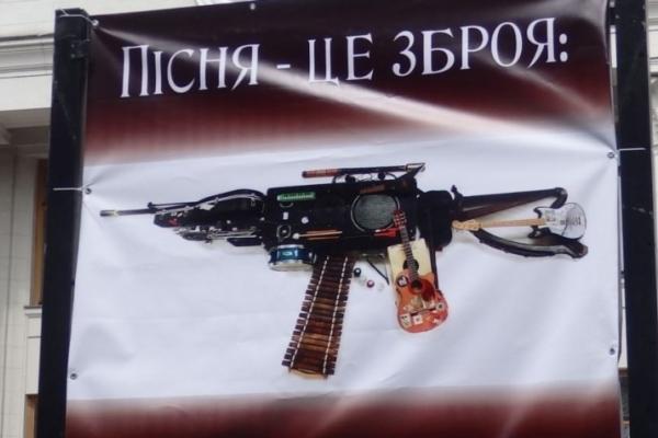На території Львівщини пропонують заборонити російську попсу