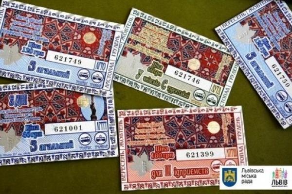 У Львові подовжили дію дешевих проїзних на електротранспорт