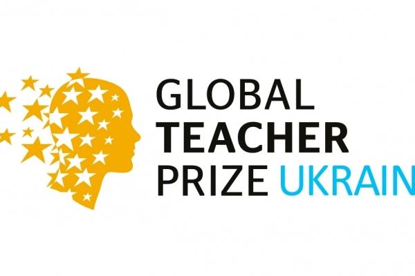 Львівських учителів запрошують позмагатися за премію у ₴250 тис.