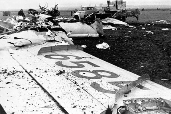 33 роки тому у небі над Львівщиною зіткнулися два літаки: 94 людини загинули