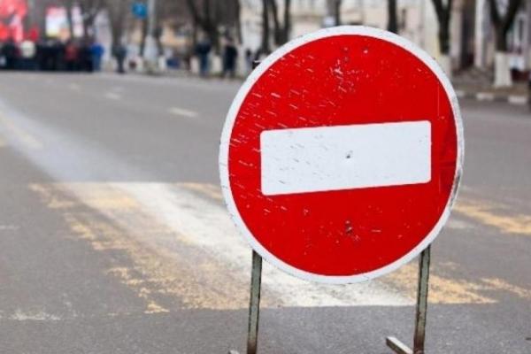 Завтра на одній із вулиць Львова буде тимчасово призупинено рух транспорту