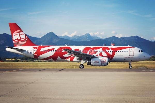 Зі Львова до Італії: у червні Ernest Airlines планує відкрити нові рейси