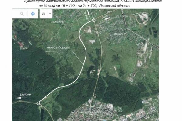 На Львівщині збудують нову дорогу в обхід карстових проваль