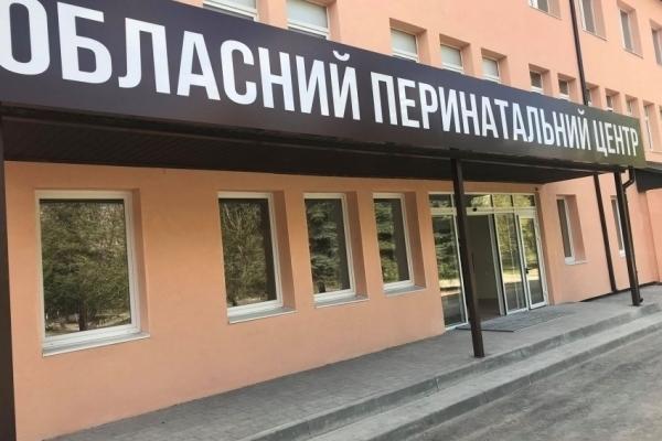 Синютка звільнив лікарів Львівського перинатального центру через провал будівельників