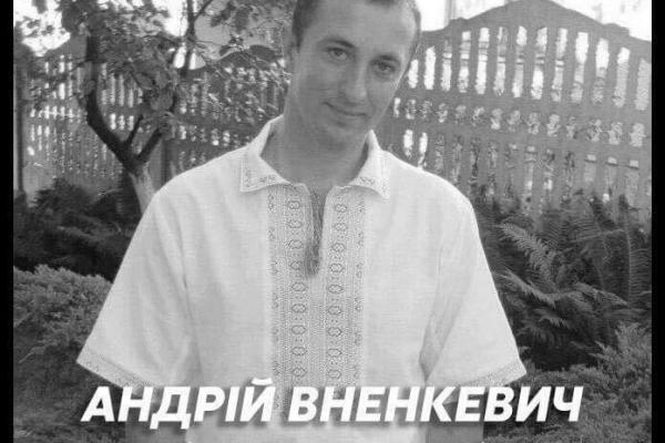 На Львівщині вшанують пам'ять рятувальника, який загинув під час трагедії у Грибовичах