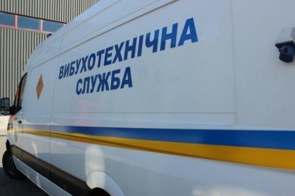 Анонім повідомив про замінування п'яти офісних центрів Львова