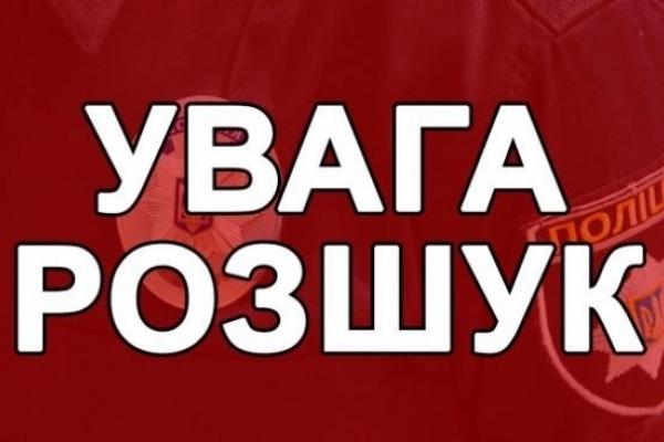 На Львівщині група чоловіків у масках вчинила пограбування зі стріляниною: поліція шукає свідків