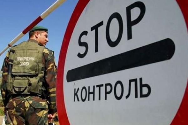 Через Львівщину до Європи пробивалася велика група нелегалів
