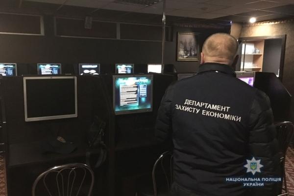 У Львові судитимуть організаторів незаконного грального бізнесу