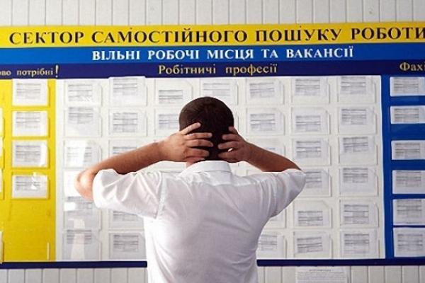 60% безробітних на Львівщині – з вищою освітою