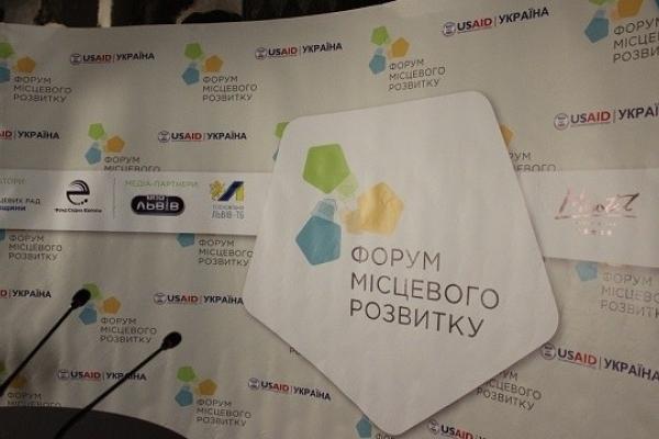 На Львівщині політики обговорюють місцевий та міжнародний розвиток