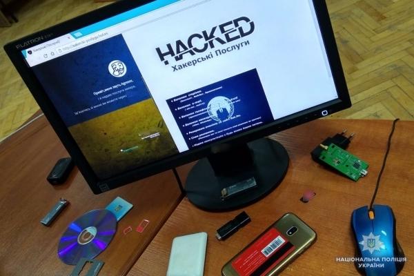 На Львівщині затримали хакера, який зламував соцмережі і поширював вірус