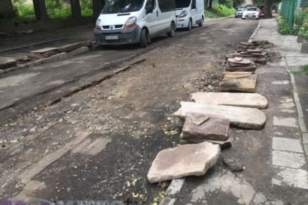 На одній з вулиць Львова знайшли надгробки з єврейського цвинтаря