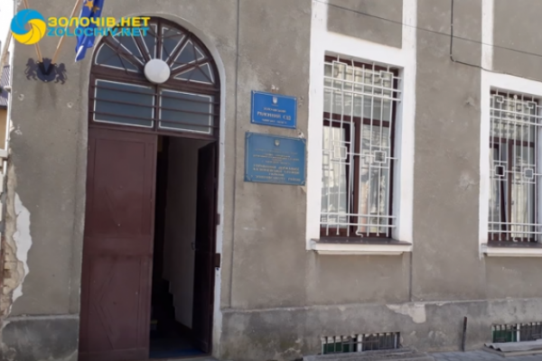 Суд на Львівщині оштрафував 10 посадовців