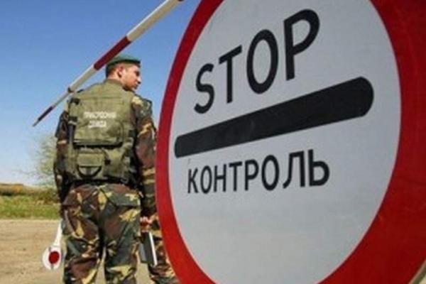 На Львівщині прикордонники затримали вісьмох іракців-нелегалів