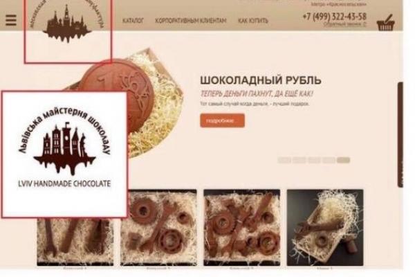 Львів'янин звинуватив росіян у крадіжці його ідеї