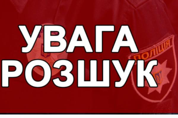 На Львівщині ведуть пошуки водія автомобіля, який на смерть збив пішохода