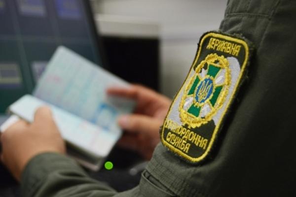 На кордоні з Польщею затримали жінку, щоб вивезти за кордон дитину