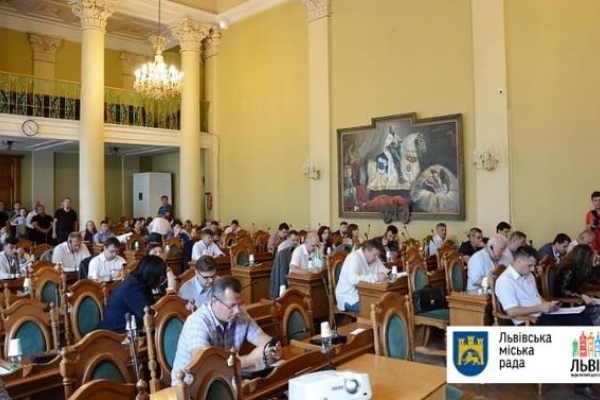 У Львівській міськраді перерозподілили кошти департаменту розвитку