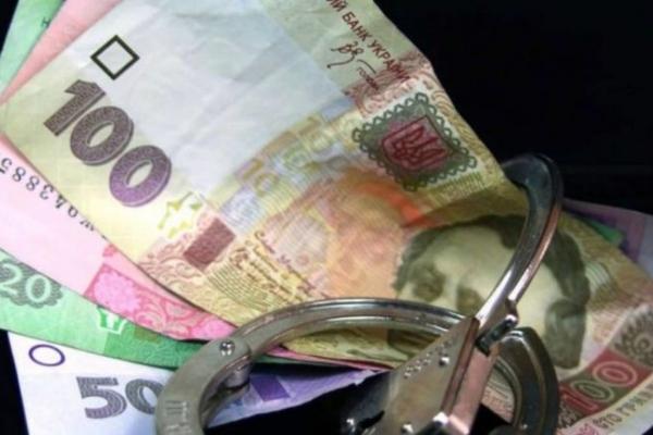 Керівницю банку на Львівщині звинуватили у привласненні ₴4 млн