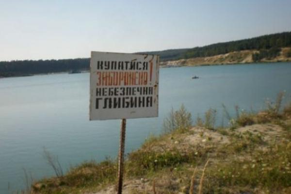 На Львівщині втопився в річці чоловік