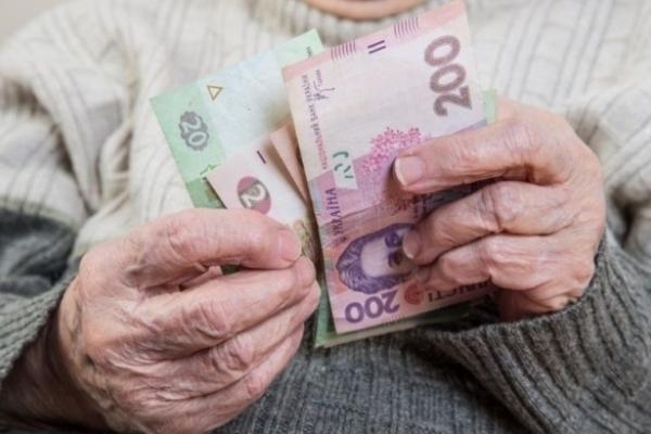 На Львівщині процвітає шахрайство: у пенсіонерки видурили 30 тисяч грн