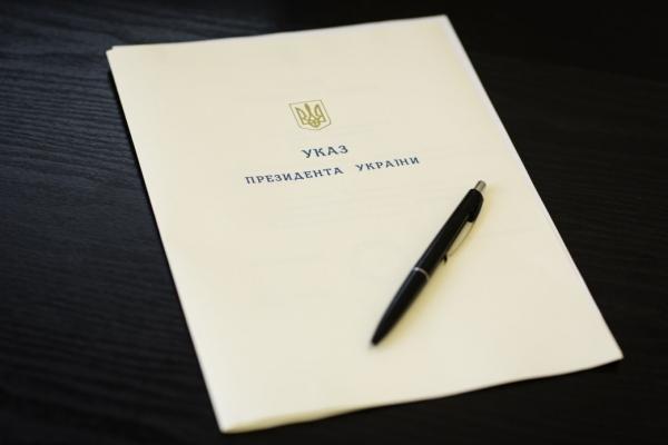 Двоє львів'ян отримали гранти від Президента України