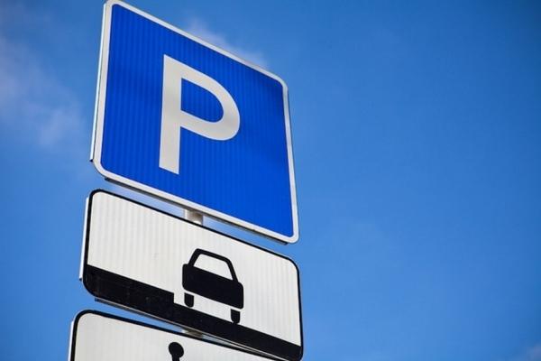У Львові додатково облаштують 12 ділянок для паркування
