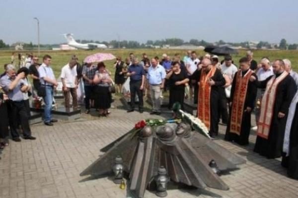 Сім'ї загиблих у Скнилівській трагедії отримають по 2000 грн