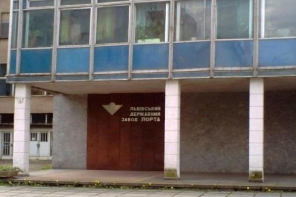Львівський завод оштрафували на 5 мільйонів за зрив держзамовлення