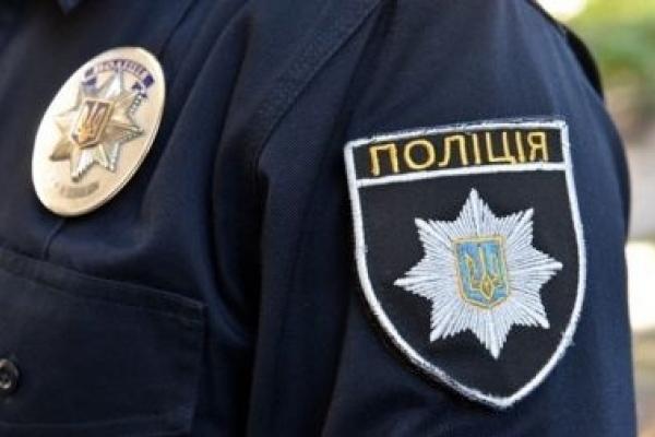 У Львові затримали групу осіб, що розмальовували стіни