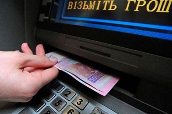Поліціянти розшукали на Львівщині жінку, яка забрала чужі гроші з банкомату