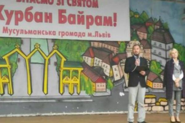 Мусульмани святкуватимуть у Львові Курбан Байрам