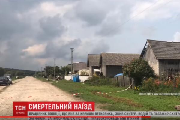Селяни схопили на Львівщині п'яного слідчого поліції