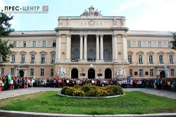 Львівський університет - серед лідерів світового рейтингу