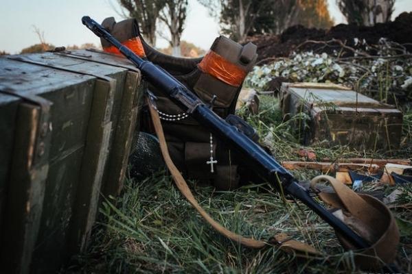 На Донбасі загинув 20-річний військовий з Львівської області