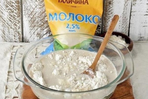 Молочний завод «Галичина» визнали банкрутом