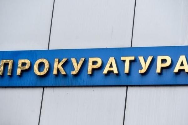 Завдяки прокуратурі з львівського підприємства стягнуто близько 346 тис грн на користь держави