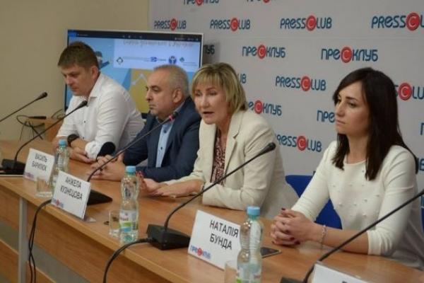 У Львові десятьох новачків у бізнесі застрахують від ризиків (Відео)