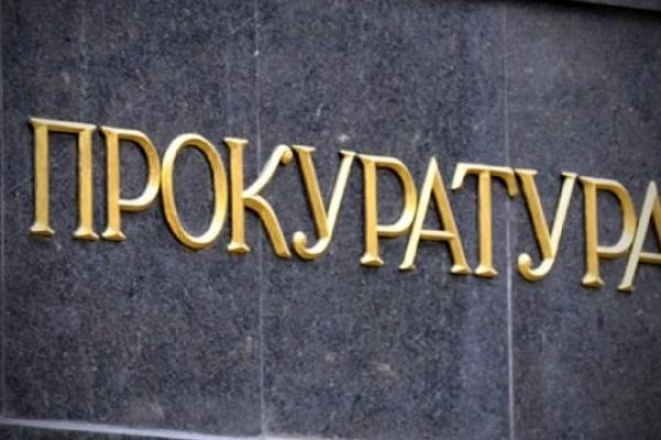 Депутата Львівської обласної ради покарано за корупцію