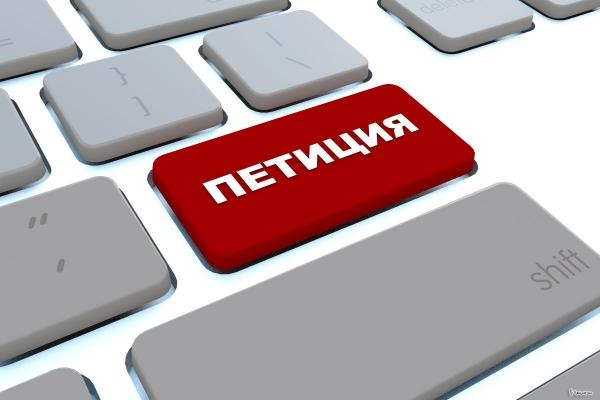У Львові просять виокремити громадський бюджет для шкіл