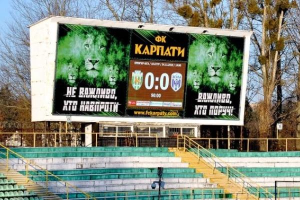 На львівському стадіоні «Україна» з'явилося нове табло