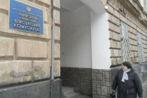 Військкомати на Львівщині розпочали облік та інвентаризацію резервістів