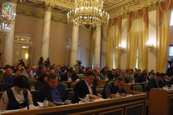У Львівській облраді ухвалили бюджет на 2019 рік