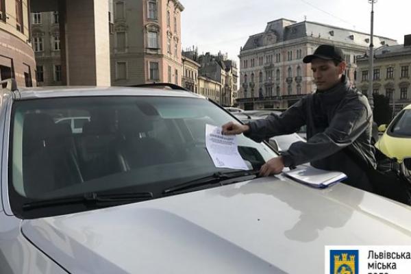 Інспектори з паркування оштрафували у Львові 2074 водіїв