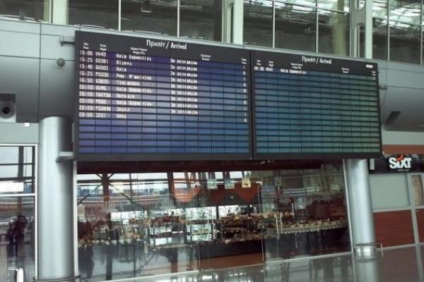 Через негоду у львівському аеропорту скасовують рейси