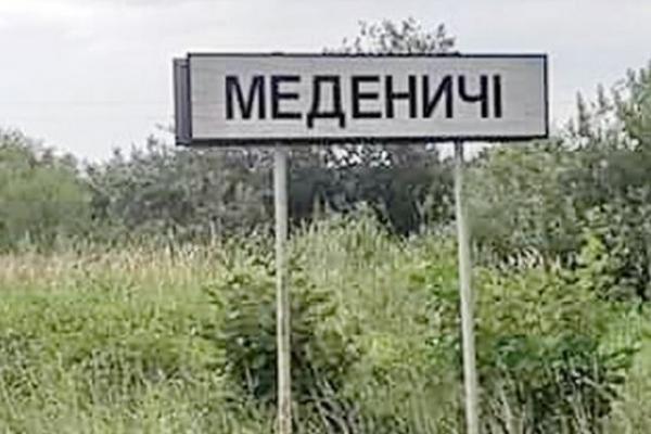 На Львівщині втопилася жінка