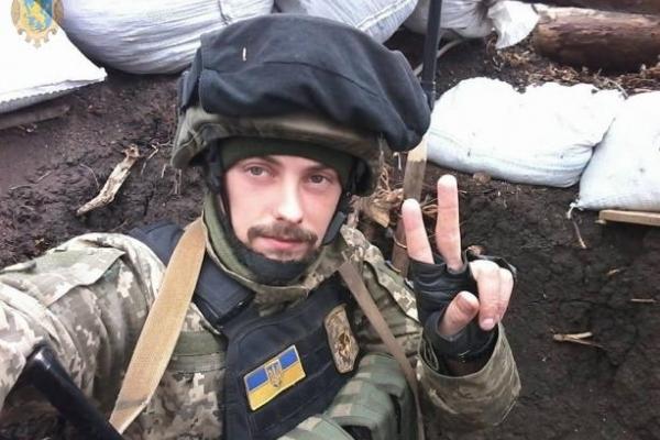 На Донбасі загинув 28-річний військовий зі Львівщини