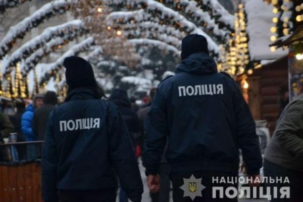 Львівські правоохоронці працюватимуть у посиленому режимі