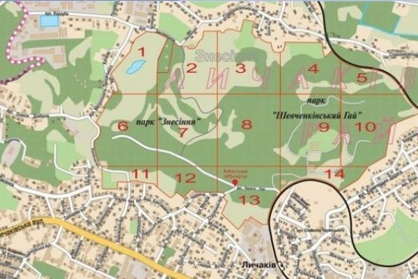 У львівському парку запланували будівельні роботи
